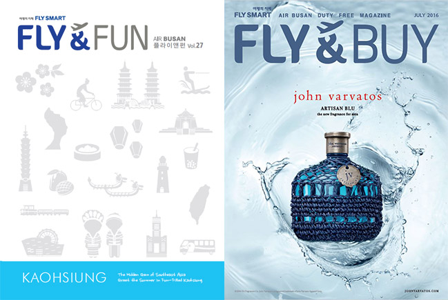 flyfun_cover03_m